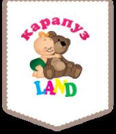 Частные детские сады «КАРАПУЗ ЛЕНД»