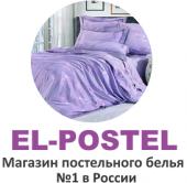 Эл Постель