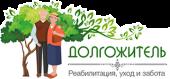 Пансионат Долгожитель в «Пушкино»