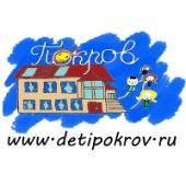 Православный приют «ПОКРОВ»